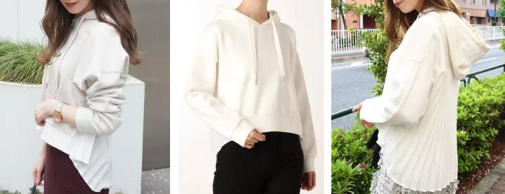 「新垣結衣、ソフランアロマリッチのCM」着用アイテム一覧