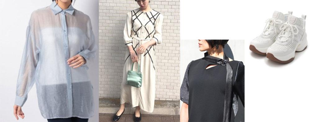 「FNS春の祭典」石原さとみ・新木優子・広瀬すず衣装情報