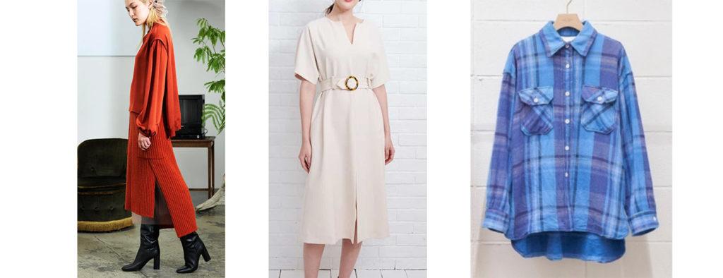 深田恭子「午後の紅茶」衣装のブランドは?