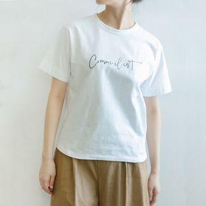 第3話 ハケンの品格、山本舞香/Tシャツ