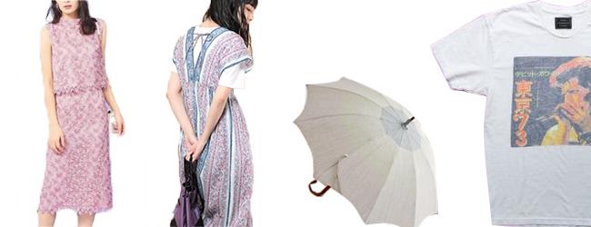 「おカネの切れ目が恋のはじまり」松岡茉優 ・星蘭ひとみ・ファーストサマーウイカ衣装ブランド