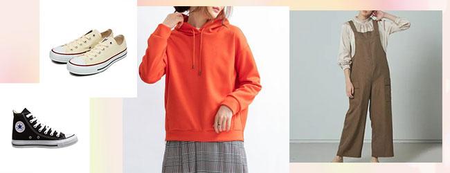 有村架純「姉ちゃんの恋人」ドラマ衣装のブランドは?