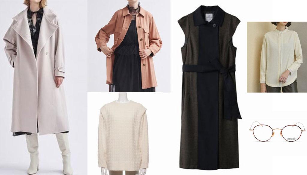 本田翼、山本舞香、鷲見玲奈「アプリで恋する20の条件」着用衣装はこちら