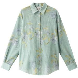 広瀬すず「ぐるナイ」ゴチ出演時のシャツのブランドはこちら